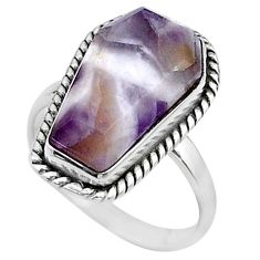 8.01cts coffin solitaire natural chevron amethyst 925 silver ring size 7 t17493