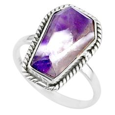 7.64cts coffin solitaire natural chevron amethyst 925 silver ring size 9 t17431