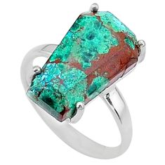 7.66cts coffin solitaire natural green chrysocolla 925 silver ring size 8 t17322