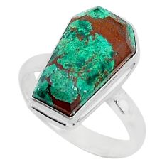 7.59cts coffin sonora sunrise 925 silver solitaire ring jewelry size 8 r96122