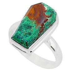 7.83cts coffin sonora sunrise 925 silver solitaire ring jewelry size 9 r96123