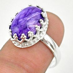 6.39cts crown natural purple charoite (siberian) silver ring size 7 t43521