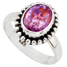 4.25cts faceted cacoxenite super seven 925 silver solitaire ring size 7.5 r37887