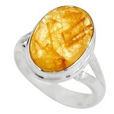5.84cts faceted tourmaline rutile 925 silver solitaire ring size 5.5 r53663