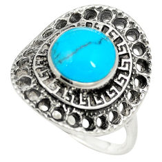 Fine blue turquoise 925 sterling silver ring jewelry size 7.5 c12349