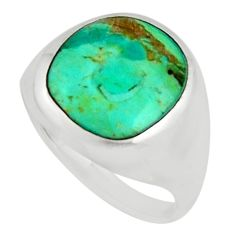4.47gms fine green turquoise enamel 925 silver solitaire ring size 7 c9810