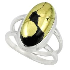 7.61cts golden pyrite in magnetite (healer's gold) 925 silver ring size 7 r42239