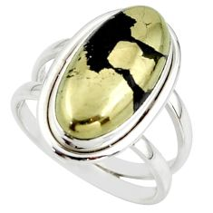 7.42cts golden pyrite in magnetite healer's gold 925 silver ring size 7.5 r42258