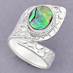 4.16cts green abalone paua seashell 925 silver adjustable ring size 8 r90611