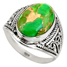 6.04cts green copper turquoise 925 silver solitaire ring jewelry size 7.5 r35470