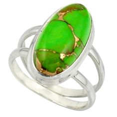 7.80cts green copper turquoise 925 sterling silver ring jewelry size 7.5 r42217
