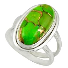7.74cts green copper turquoise 925 sterling silver ring jewelry size 7 r42216