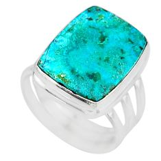 12.36cts green malachite in chrysocolla silver solitaire ring size 6.5 r83533