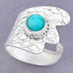3.24cts green peruvian amazonite 925 silver adjustable ring size 8.5 r90593