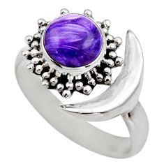 3.22cts half moon natural charoite 925 silver adjustable ring size 7.5 r53215