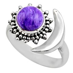 3.18cts half moon natural charoite 925 silver adjustable ring size 8 r53214