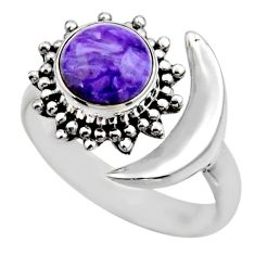 3.01cts half moon natural purple charoite silver adjustable ring size 7.5 r53218