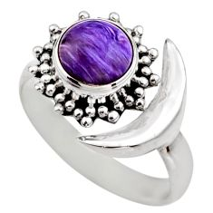 3.01cts half moon natural purple charoite silver adjustable ring size 8 r53217