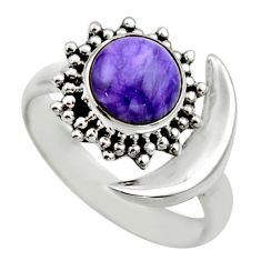 3.01cts half moon natural purple charoite silver adjustable ring size 8 r53220