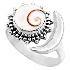 4.69cts half moon natural white shiva eye silver adjustable ring size 7.5 r53235
