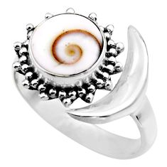 4.92cts half moon natural white shiva eye silver adjustable ring size 8.5 r53236