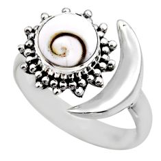 4.69cts half moon natural white shiva eye silver adjustable ring size 7 r53237