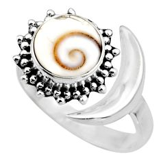 4.93cts half moon natural white shiva eye silver adjustable ring size 8 r53231