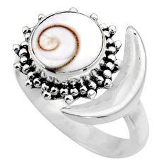 4.69cts half moon natural white shiva eye silver adjustable ring size 8 r53232