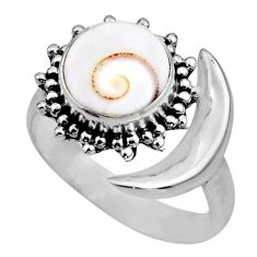 4.69cts half moon natural white shiva eye silver adjustable ring size 8 r53234