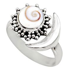 4.69cts half moon natural white shiva eye silver adjustable ring size 8 r53240