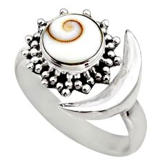 4.93cts half moon natural white shiva eye silver adjustable ring size 9 r53238