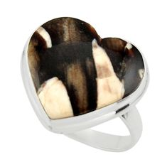 Heart natural brown peanut petrified wood fossil 925 silver ring size 7.5 r44032
