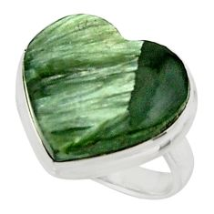 Heart natural green seraphinite (russian) 925 silver ring size 5.5 r44038