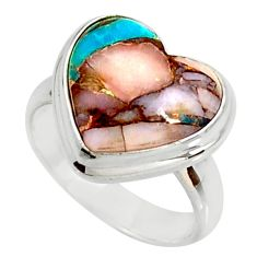 Heart natural pink opal in turquoise 925 silver solitaire ring size 6 r34711