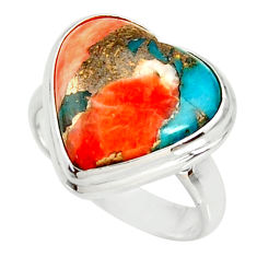 Heart spiny oyster arizona turquoise silver solitaire ring size 7.5 r34786