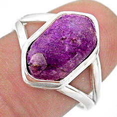 5.82cts hexagon natural phosphosiderite 925 silver solitaire ring size 8 t48523