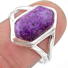 5.84cts hexagon natural purpurite stichtite silver solitaire ring size 8 t48571