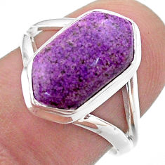 5.23cts hexagon purpurite stichtite 925 silver solitaire ring size 7 t48632