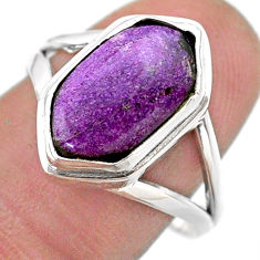 5.38cts hexagon purpurite stichtite 925 silver solitaire ring size 8 t48591