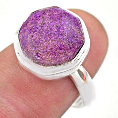 7.04cts hexagon purpurite stichtite 925 silver solitaire ring size 7.5 t48308