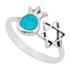 Jewish religious star david turquoise 925 silver adjustable ring size 8 c10742