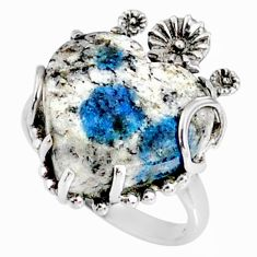 14.23cts k2 blue (azurite in quartz) 925 silver heart ring size 8 r67515