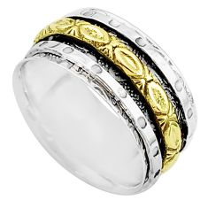 6.03gms meditation 925 sterling silver two tone spinner band ring size 8.5 t5693