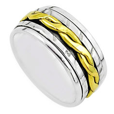 5.68gms meditation 925 sterling silver two tone spinner band ring size 7.5 t5744