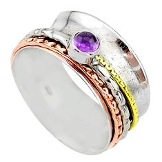 Meditation band amethyst 925 silver two tone spinner ring size 8.5 t12701