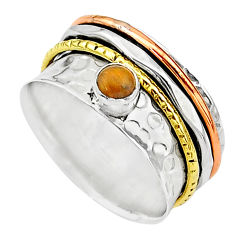 Meditation band brown tiger's eye silver two tone spinner ring size 8.5 t12672