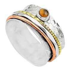 Meditation band brown tiger's eye silver two tone spinner ring size 10.5 t12678