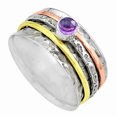 Meditation band green amethyst 925 silver two tone spinner ring size 8.5 t12625