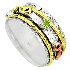 Meditation band green peridot 925 silver two tone spinner ring size 10.5 t12681
