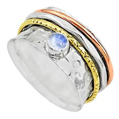 Meditation band rainbow moonstone silver two tone spinner ring size 7.5 t12669